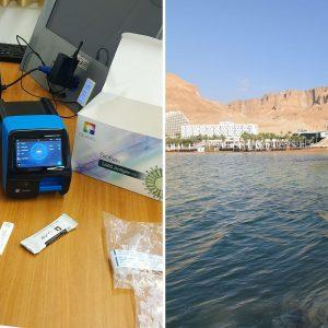 מימין, ים המלח, צילום_ גיל כספי, משמאל, מכשירי סופיה ניידים, צילום סופיה ישראל